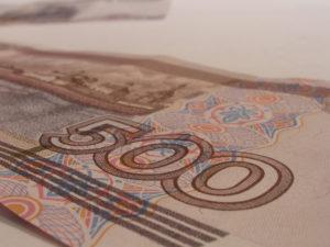 Кредиты в «Райффайзенбанк» - детальный обзор кредитного портфеля банка