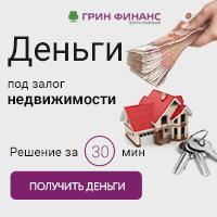 акб грин финанс