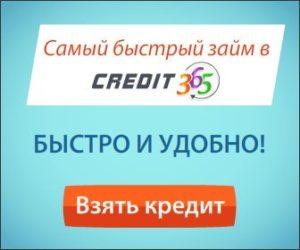 Все Займы Онлайн – удобный сервис подбора микрозаймов, кредитов и других.