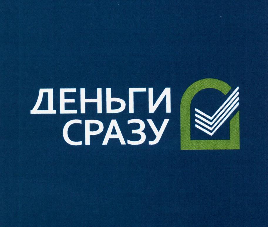 Сочи Тверь Магнитогорск Иваново Брянск Белгород Сургут Владимир Нижний Тагил Архангельск.