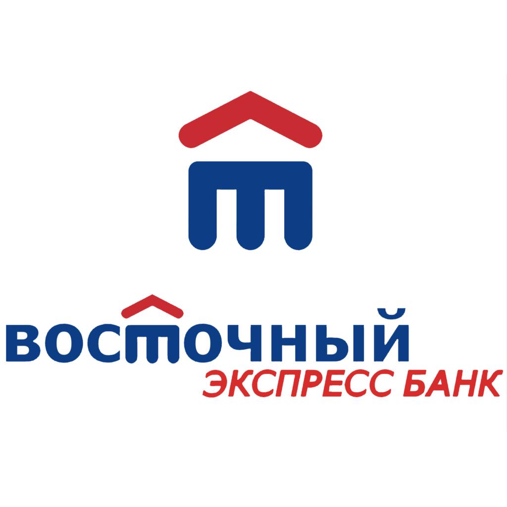 Потребительские кредиты Хоум Кредит Банка - взять