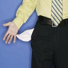 Где можно взять кредит если ты официально не трудоустроен
